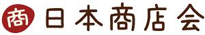 NPO法人日本商店会